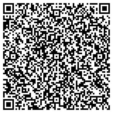 QR-код с контактной информацией организации Объединение Предприятие «Ж. А. К.»