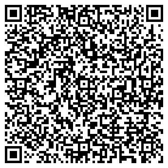 QR-код с контактной информацией организации №3 БАЗА ПЛОДООВОЩТОРГ