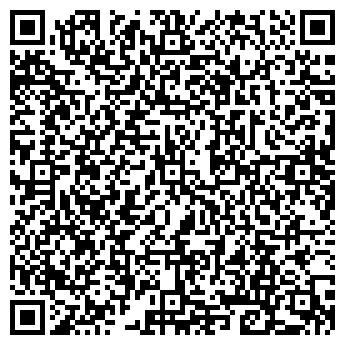 QR-код с контактной информацией организации Don Kran Ua