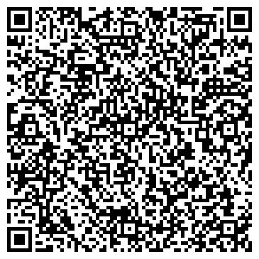 """QR-код с контактной информацией организации Общество с ограниченной ответственностью ООО """"Морское снабжение и сервис"""""""