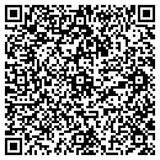 QR-код с контактной информацией организации Общество с ограниченной ответственностью Промимпекс