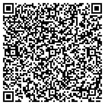 QR-код с контактной информацией организации ООО «GST»