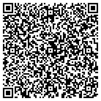 QR-код с контактной информацией организации Общество с ограниченной ответственностью ООО «Аматэя»
