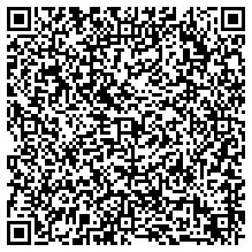 QR-код с контактной информацией организации ЧП Каськова Р.Б.