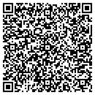 QR-код с контактной информацией организации Стрелок