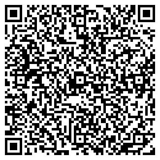 QR-код с контактной информацией организации ФЛП Броди