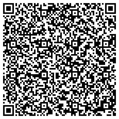 """QR-код с контактной информацией организации ЧП """" МП Спецпромкомплект """""""