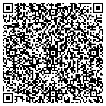QR-код с контактной информацией организации Общество с ограниченной ответственностью ООО «Пивдень-Постач»