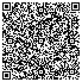 QR-код с контактной информацией организации Магазин Reima