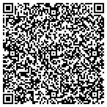 QR-код с контактной информацией организации Светофор, ПАО