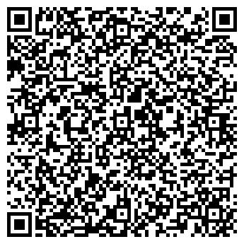 QR-код с контактной информацией организации ООО «Тантал»