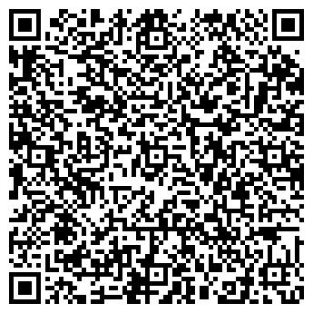 QR-код с контактной информацией организации Публичное акционерное общество ТОВ ТД УЗК