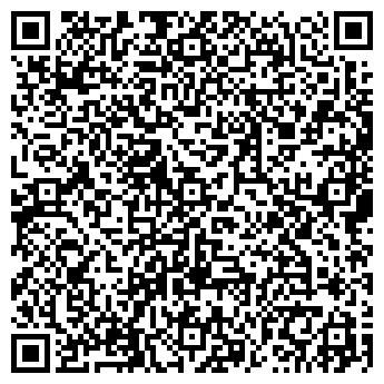QR-код с контактной информацией организации ПП «А-Техна»