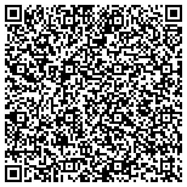 QR-код с контактной информацией организации ВиДи Юникомерс, ООО