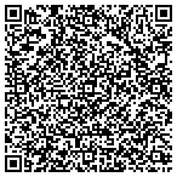 QR-код с контактной информацией организации Общество с ограниченной ответственностью ООО «Анфон»