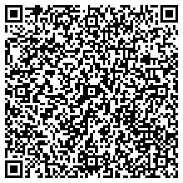 QR-код с контактной информацией организации Вулвер, ООО
