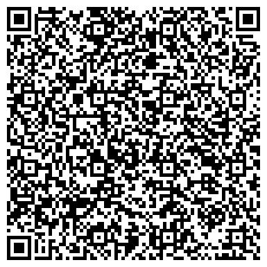 QR-код с контактной информацией организации Цифровые системы и технологии, ООО