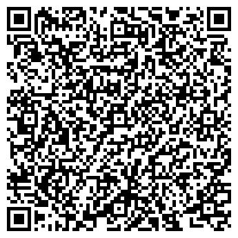 QR-код с контактной информацией организации КАНЦЛЕР ТОРГОВАЯ СЕТЬ ТОО