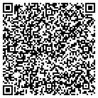 QR-код с контактной информацией организации Амидас, ООО