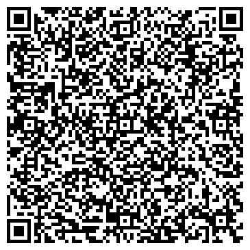 QR-код с контактной информацией организации Автонормаль, ООО