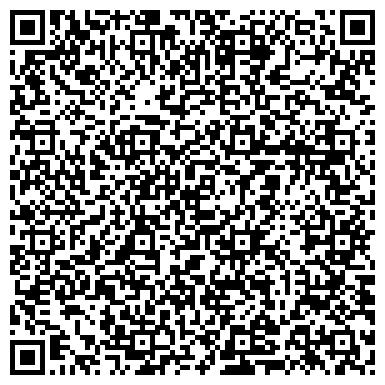 QR-код с контактной информацией организации ЛайтРоад, ЧП (LightRoad)