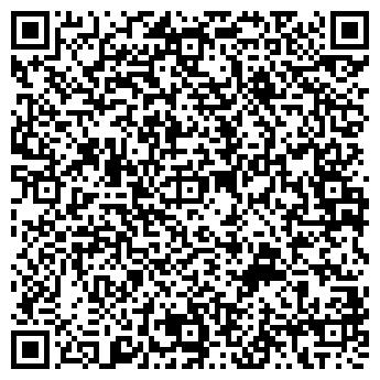 QR-код с контактной информацией организации Вольта-А, ООО