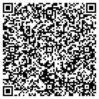 QR-код с контактной информацией организации Укрдизель, ООО