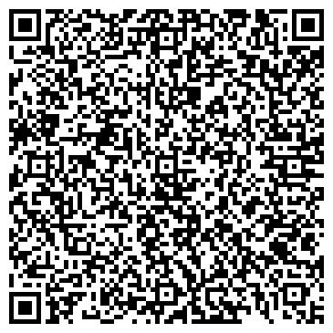 QR-код с контактной информацией организации Сталекс ДФ, ООО