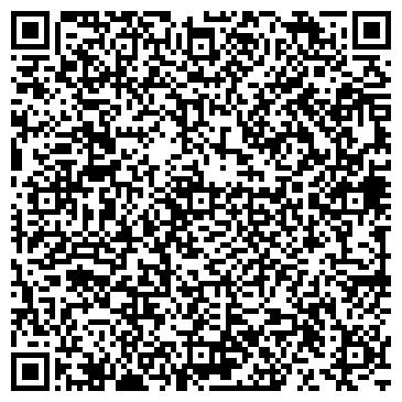 QR-код с контактной информацией организации Интернет-магазин Экстрем Стайл, ООО