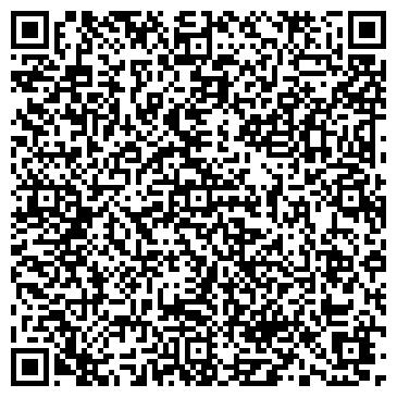 QR-код с контактной информацией организации Юкон-А (Ducky ТМ), ООО