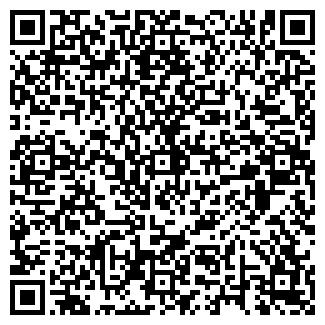 QR-код с контактной информацией организации Юг, ООО