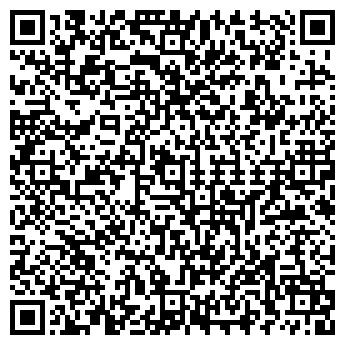QR-код с контактной информацией организации Ферротранс, ДП
