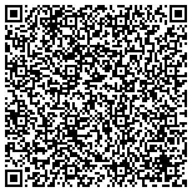 QR-код с контактной информацией организации BSL Украина, ООО (Би Эс Эл Украина)