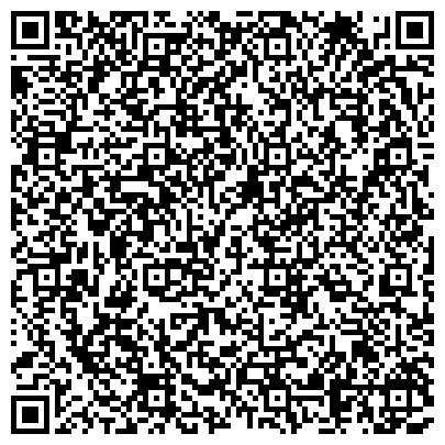 QR-код с контактной информацией организации Завод металлоконструкций и металлооснастки (Завод МК и МО), ПАО