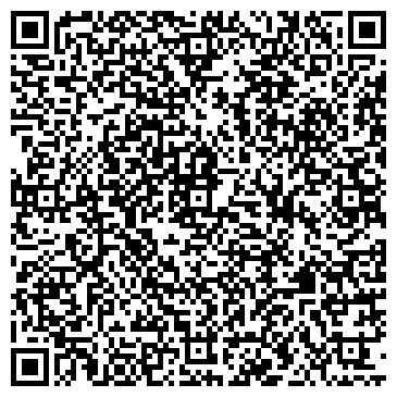 QR-код с контактной информацией организации Магма, ООО