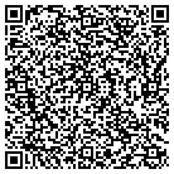 """QR-код с контактной информацией организации ЧП """"ТРАНСГРУП"""""""