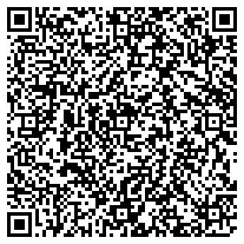 QR-код с контактной информацией организации ФОП КовальВ.В.