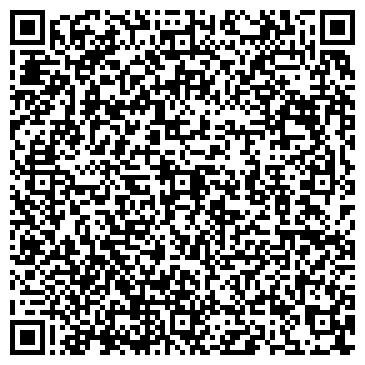 """QR-код с контактной информацией организации OOO """"ТП. ДИЗ. КОМ."""""""
