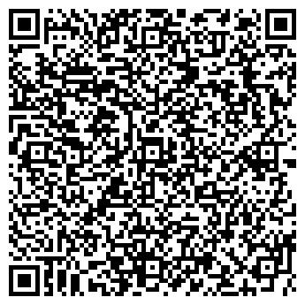 """QR-код с контактной информацией организации ООО """"Ритейл-плюс"""""""
