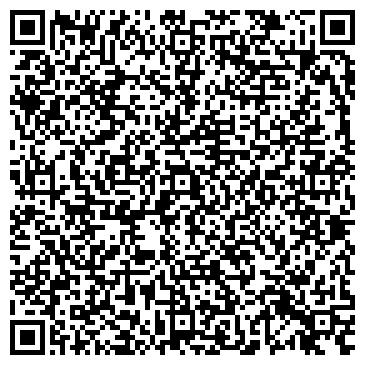 QR-код с контактной информацией организации ООО «Контингент»
