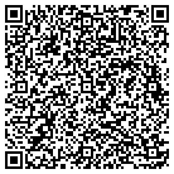 QR-код с контактной информацией организации ВСЕ ДЛЯ МЕБЕЛИ