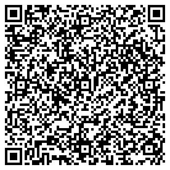 """QR-код с контактной информацией организации ООО """"Рейс"""""""