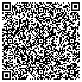 QR-код с контактной информацией организации Лиго-Трейд, ЧП