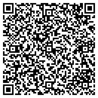 QR-код с контактной информацией организации ВостокРемСервис, ООО