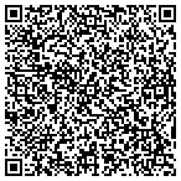 """QR-код с контактной информацией организации Общество с ограниченной ответственностью ООО """"Магистральный Дизель"""""""