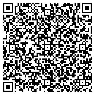 QR-код с контактной информацией организации КОЛЛАК, ОАО