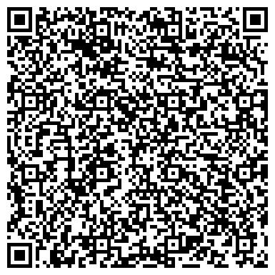 QR-код с контактной информацией организации Вастеп Украина, ООО