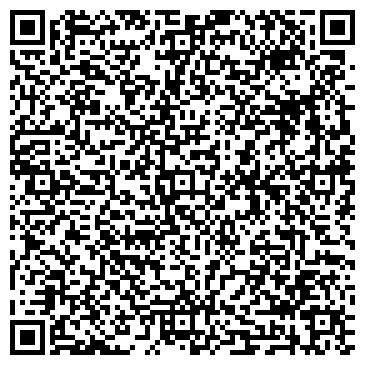 QR-код с контактной информацией организации Хонда Украина, ООО