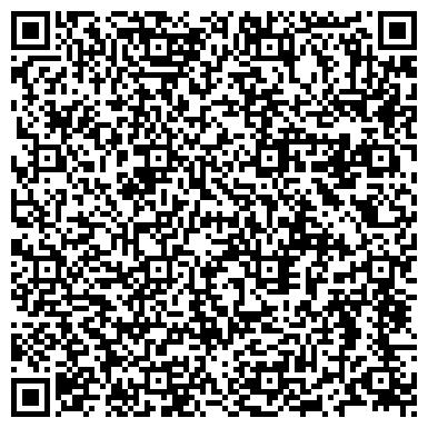 QR-код с контактной информацией организации Спецавтотехника Центр, ООО