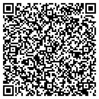 QR-код с контактной информацией организации НАКЛЕЙКА